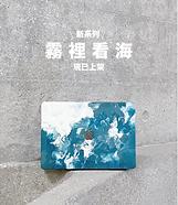 web banner phone version-01.png