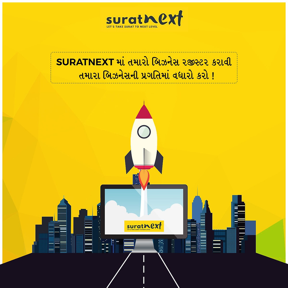 what is suratnext