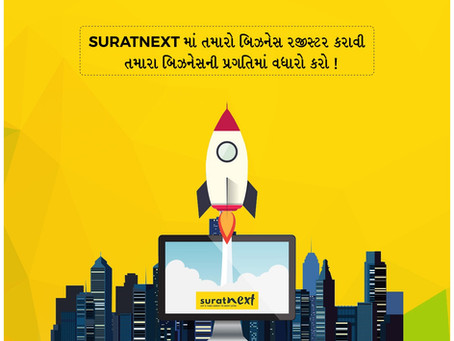 What is suratNext ?