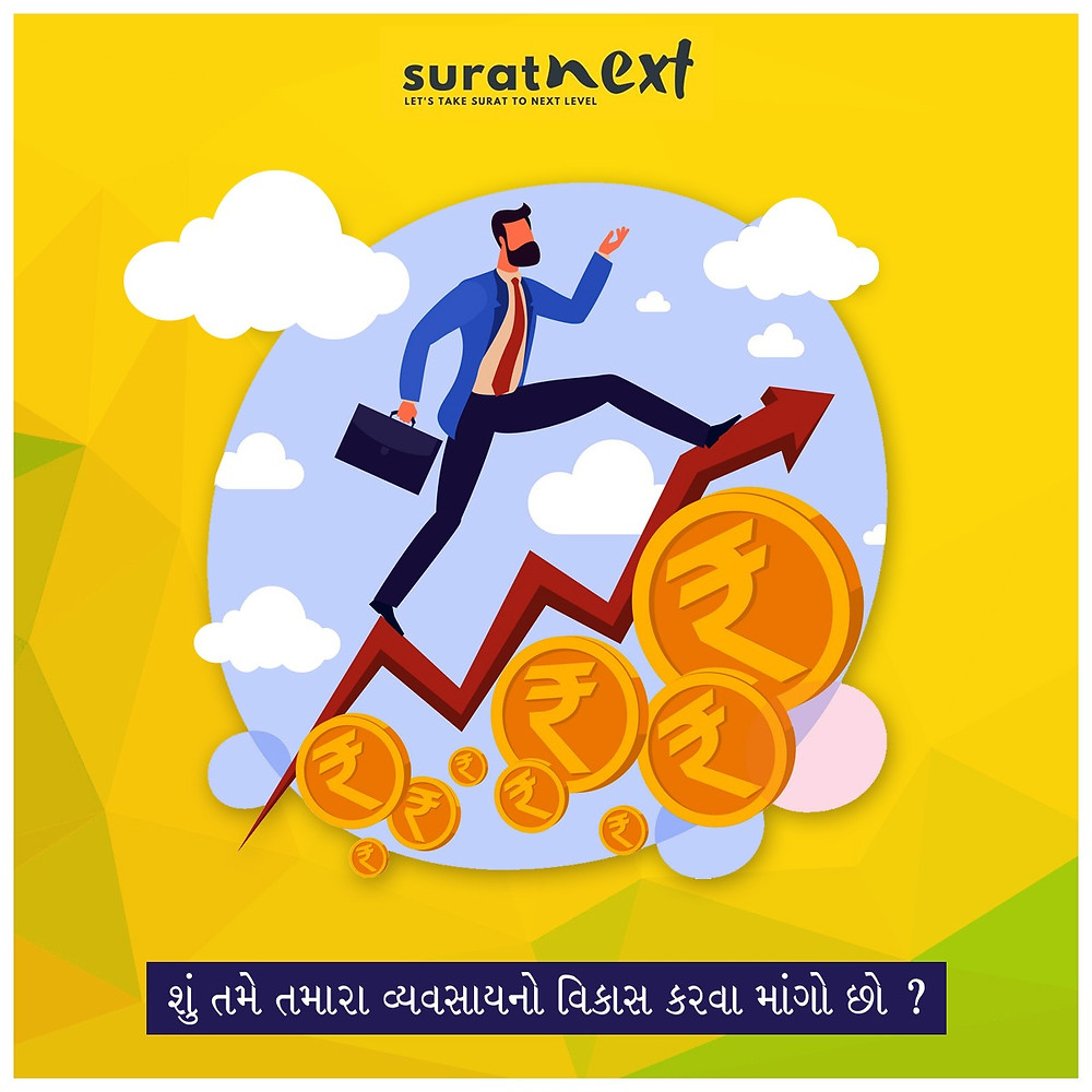 Why  SuratNext is Important for Surti