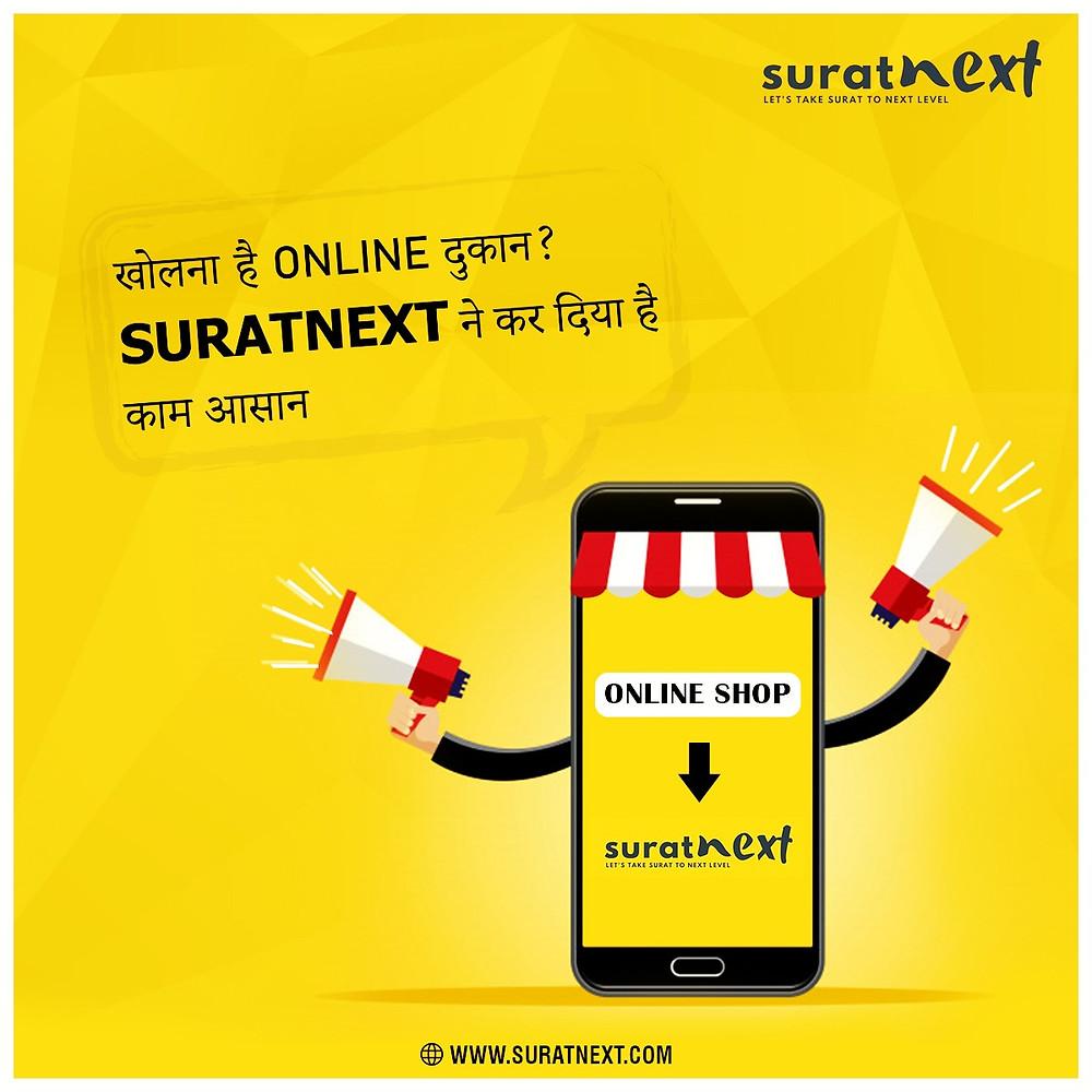 SuratNext ke anokhe Features