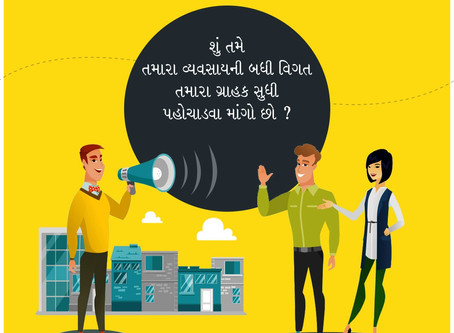 Why SuratNext is Important for Advertising ?