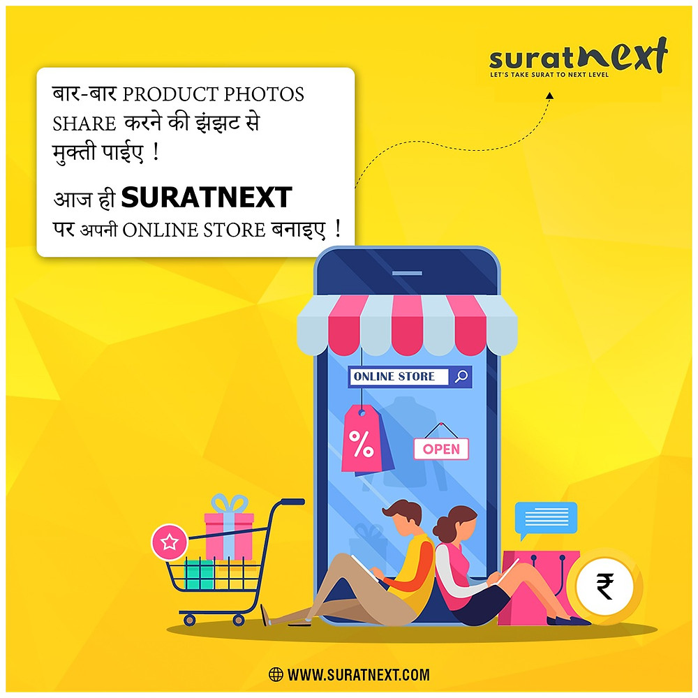why to take suratnext package