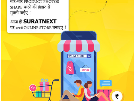 Why to take suratNext package?