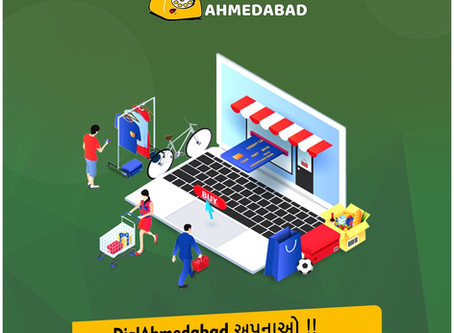 Why to take DialAhmedabad package ?