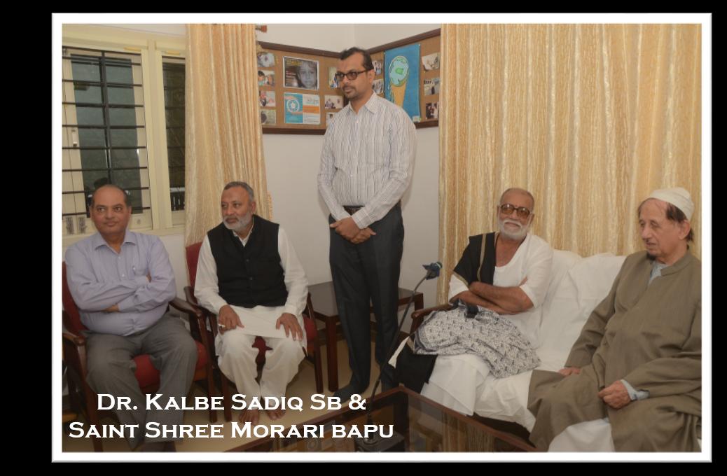 Dr. Kalbe Sadiq & Saint Morari Bapu