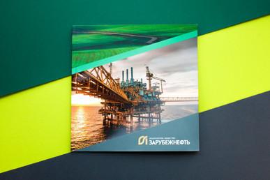 Дизайн и полиграфическое производство брошюры о компании АО «Зарубежнефть»