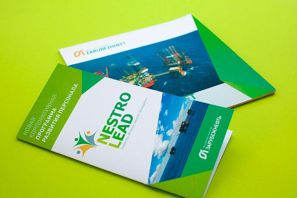 Дизайн и верстка брошюр и лифлетов для конкурса профессиональных компетенций Nestro Lead для АО «Зарубежнефть»