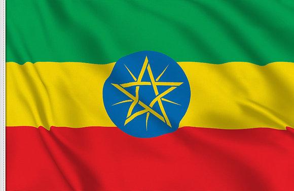 Ethiopia Chelchele natural