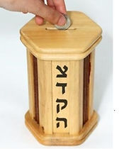 tzedakah box_edited_edited.jpg
