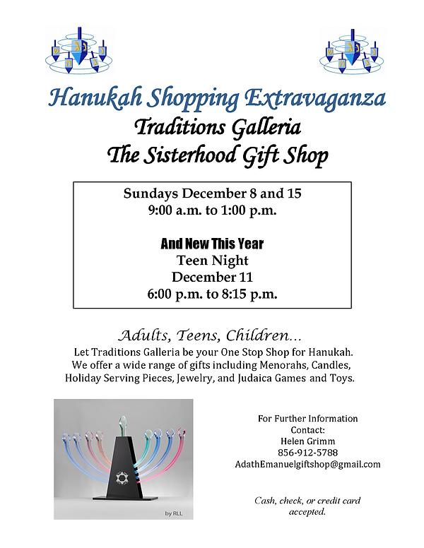 Gift shop Hanukah Extravaganza Flyer 201