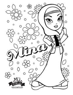 Mina Daisy