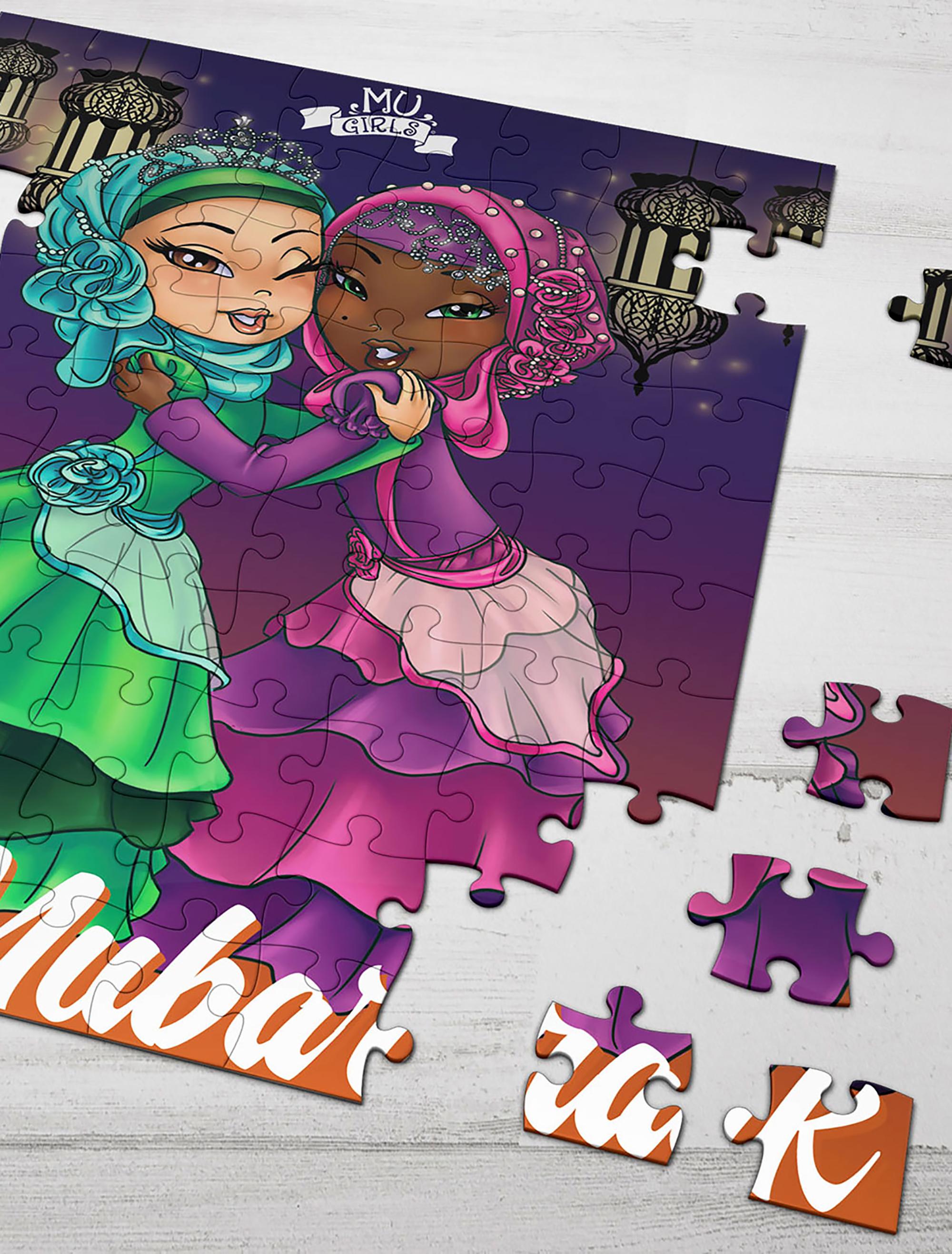 Eid Mubarak Puzzle