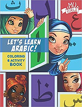 lets learn arabic.jpg