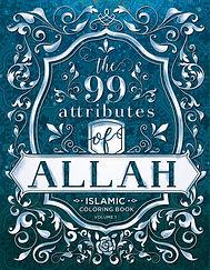 99 Names of Allah V1_CoverSpread2.jpg