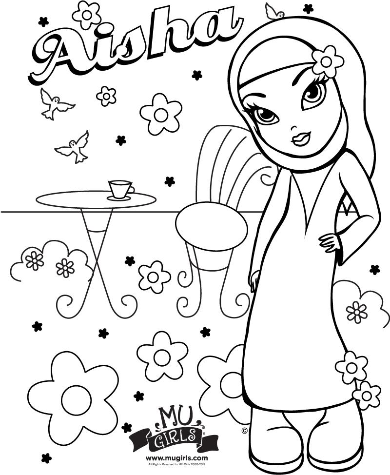 Aisha Daisy