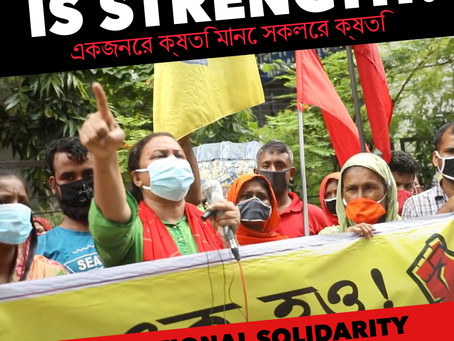 International Solidarity with GWTUC Garment Workers
