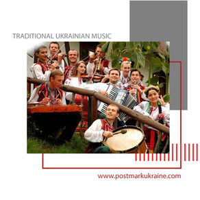 TRADITIONS: UKRAINE MUSIC
