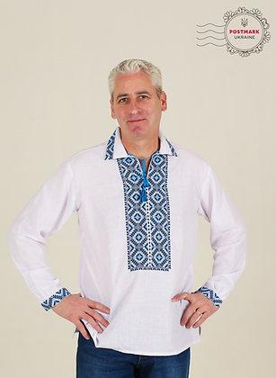 The Modern Ukrainian