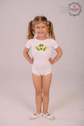 Sunflower Short Sleeve Bodysuit