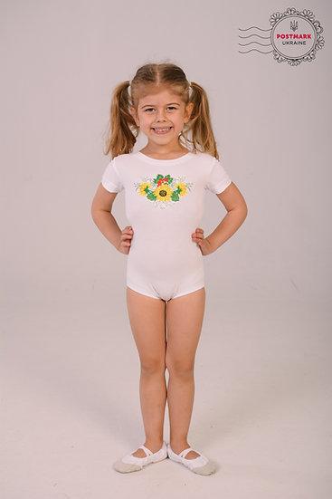 Sunflower Short Sleeve Bodysuit (white)