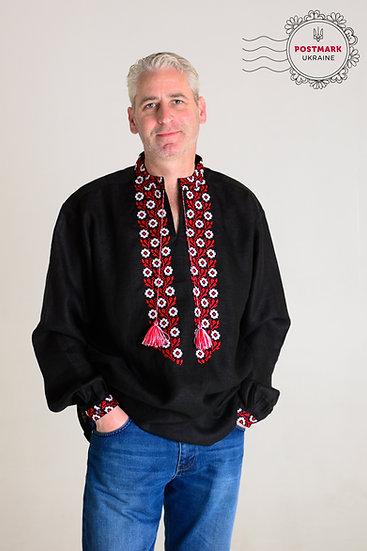 The Vlada Shirt