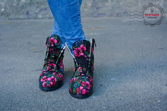 Khustyna Boot with Zip