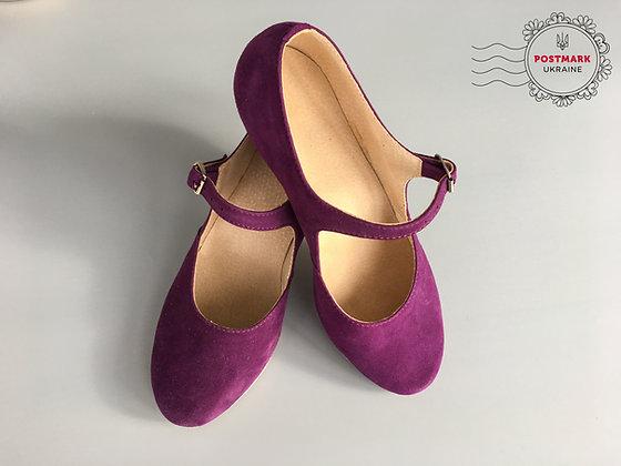 Hopachok Women's Exclusive Character Shoe