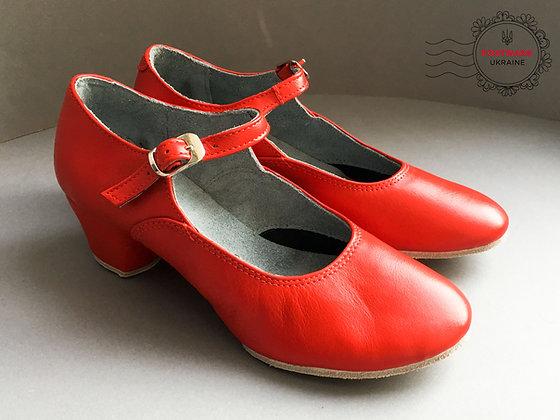 Tropachok Women's Split Sole Character Shoe