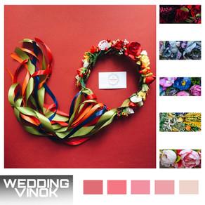 TRADITIONS: Wedding Vinok
