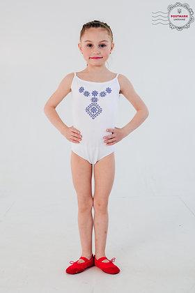Poltavska Spaghetti Strap Bodysuit (white)