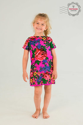 Khustyna Mid-length Flair with Short Sleeve