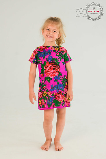 Khustyna Mid-length Flair with Short Sleeve (under 12)