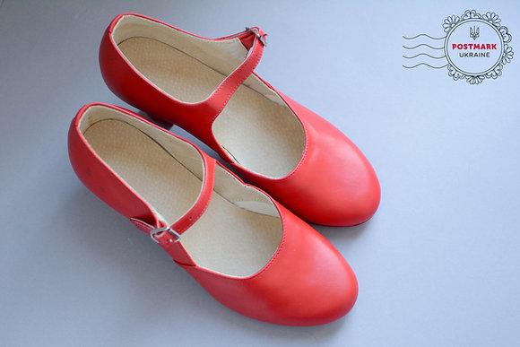 Hopachok Women's Character Shoe