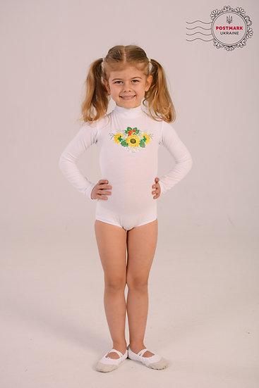 Sunflower Keyhole Bodysuit (white)