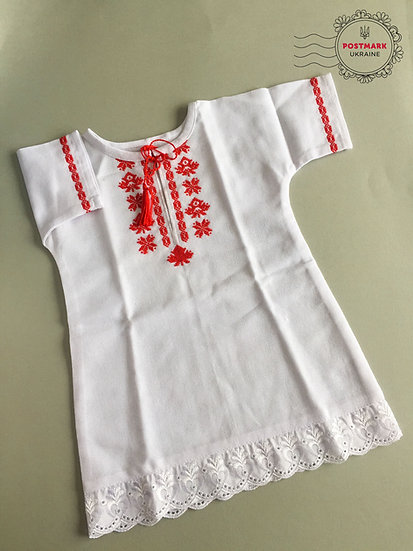 The Baby Maple Leaf Vyshyvka Dress