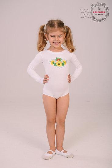 Sunflower Long Sleeve Bodysuit (white)