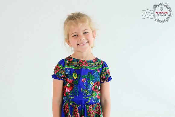 Khustyna Puff Sleeve Dress
