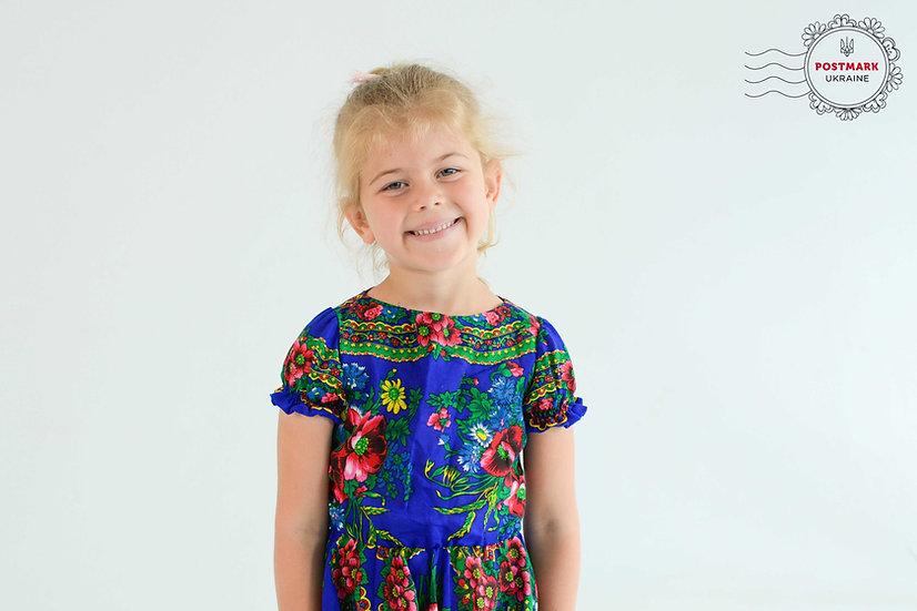 Khustyna Puff Sleeve Dress (under 12)