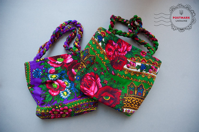 Khustyna Children's Bag
