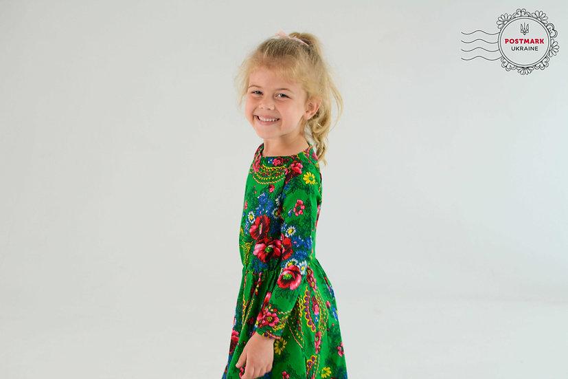 Platok Full-length Long Sleeve Dress (under 12)
