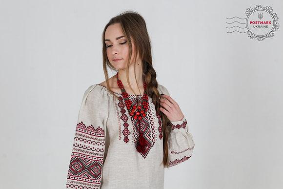 Authentic Ukrainka
