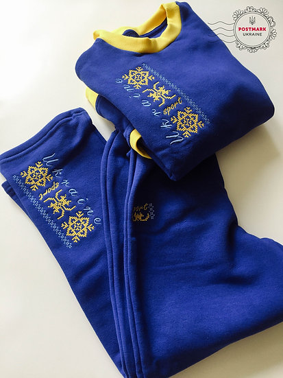Blue & Yellow Track Suit