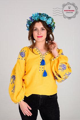 Dyka Troyanda Blue on Yellow