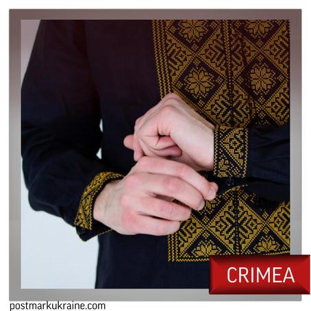 VYSHYVANKA NATION: Crimea