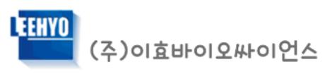 이효.png