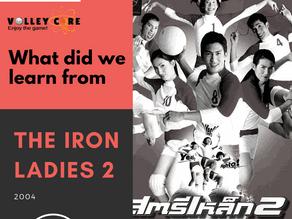 #4: The Iron Ladies 2