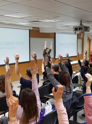 הרצאות וסדנאות לארגונים