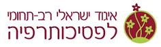 איגוד ישראלי פסיכותרפיה.png