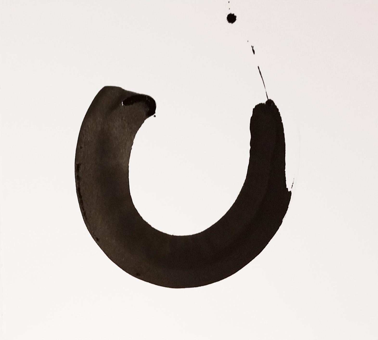 Horseshoe Ensō